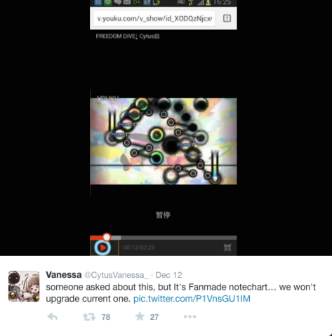 File:Screen Shot 2014-12-13 at 18.47.53.png