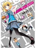 D-frag! manga vol 1
