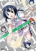 D-frag! manga vol 3
