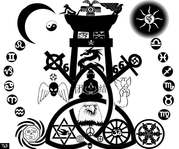 File:Symbol Of Unity by Bragi Mimir.jpg