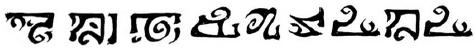 File:Aklo script-COP-Orb-of-Palantha-Kawon.png