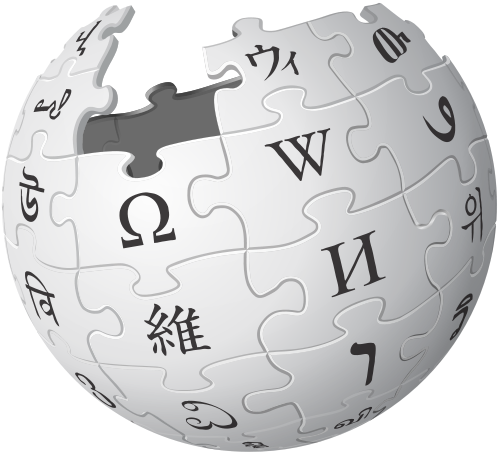 Archivo:Wikipedia.png