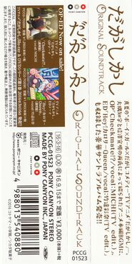 Scan (7)