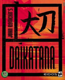 Daikatanabox