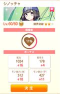 Shinotcha lvl 60