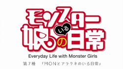 MonsterMusumeEpisode7TitleCard