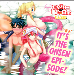 Chapter31CoverPageClean