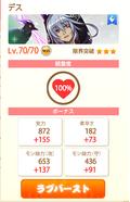 100% Death