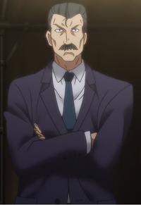 Police Chief Anime 1