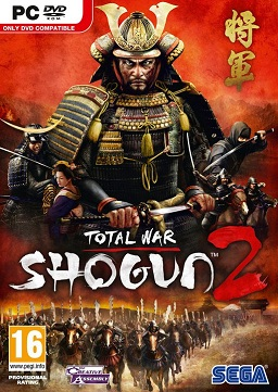 File:Shogun 2 Total War box art.jpg