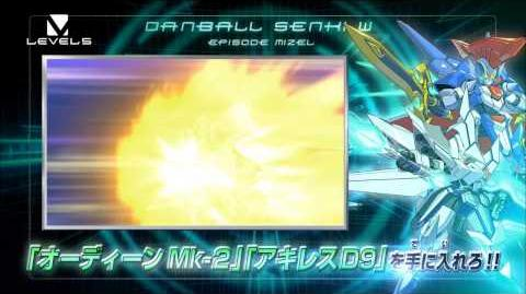 【TVアニメ連動CM 5】『ダンボール戦機W』