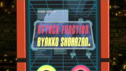 Danball Senki W (ダンボール戦機W) Byakko Shouhazan (HD)