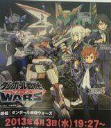 Danball senki wars anime poster