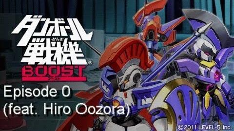 Danball Senki Boost - Episode (ダンボール戦機 BOOST)