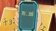 2055 CCMs