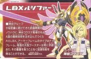 Kousuke and Lucifer