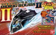 Riding Saucer II/Bandai Models