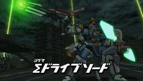 Sigma drive sword 02