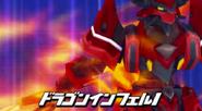 Dragon Inferno 1