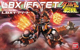 Ifrit boxart