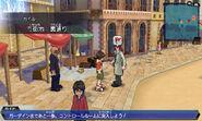 Quest 24 End