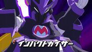 Impact kaiser 04