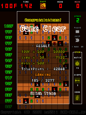 File:MineTowerGameClear.png