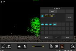 AquaBox Screenshot