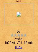 Empty Upload Slot