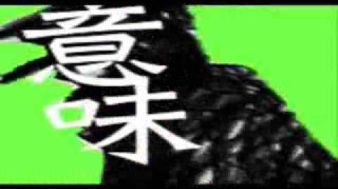GF & DM - Ryouran Hit Chart