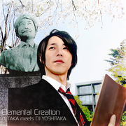 Elemental Creation