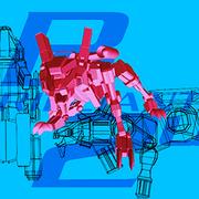 BRILLIANT 2U (DDR X2)