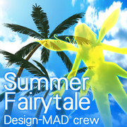 Summer Fairytale