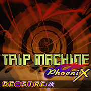TRIP MACHINE PhoeniX (DDR X2)