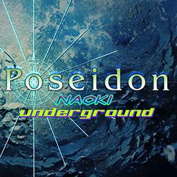 File:Poseidon-jacket.png