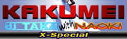 KAKUMEI (X-Special) (EN)