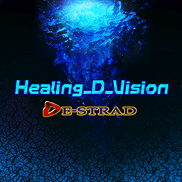 File:Healing-D-Vision (DDR X2).png