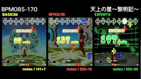 DDR X3 天上の星~黎明記~ - DOUBLE