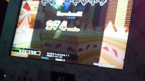DDR2013 めうめうぺったんたん!! Expert Double