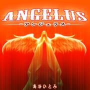 ANGELUS (X2)