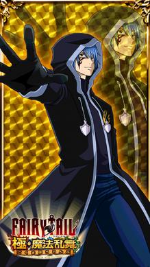 Jellal - Ruler of Paradise card