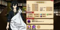 Zeref - Black Wizard (limited)
