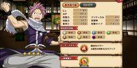 Natsu - Grand Magic Games (limited)