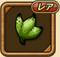 Seed rare green