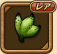 File:Seed rare green.png