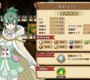 Hisui - Princess