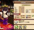 Kagura - Luxurious and Gorgeous (limited)