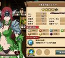 Erza - Sea Empress Armor (event)