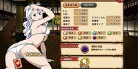 Mirajane - Everlasting Summer Angel (event)