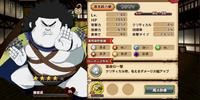 Kain Hikaru - Seven Kin of Purgatory (event)